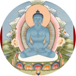 The Aspiration Prayer of Samantabhadra