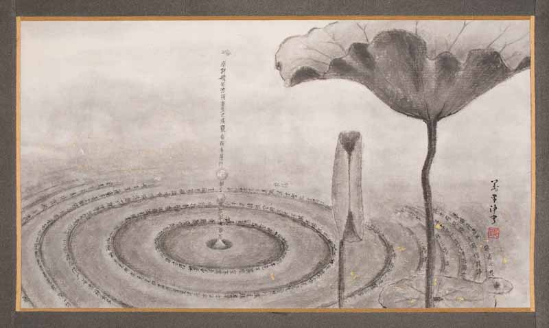 Painting Enlightenment, Healing Visions of the Heart Sutra